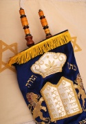 Jewish torah scroll in cover